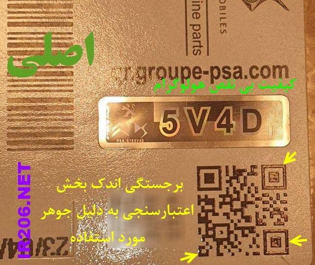 f6gu_photo_2020-10-22_04-42-09.jpg