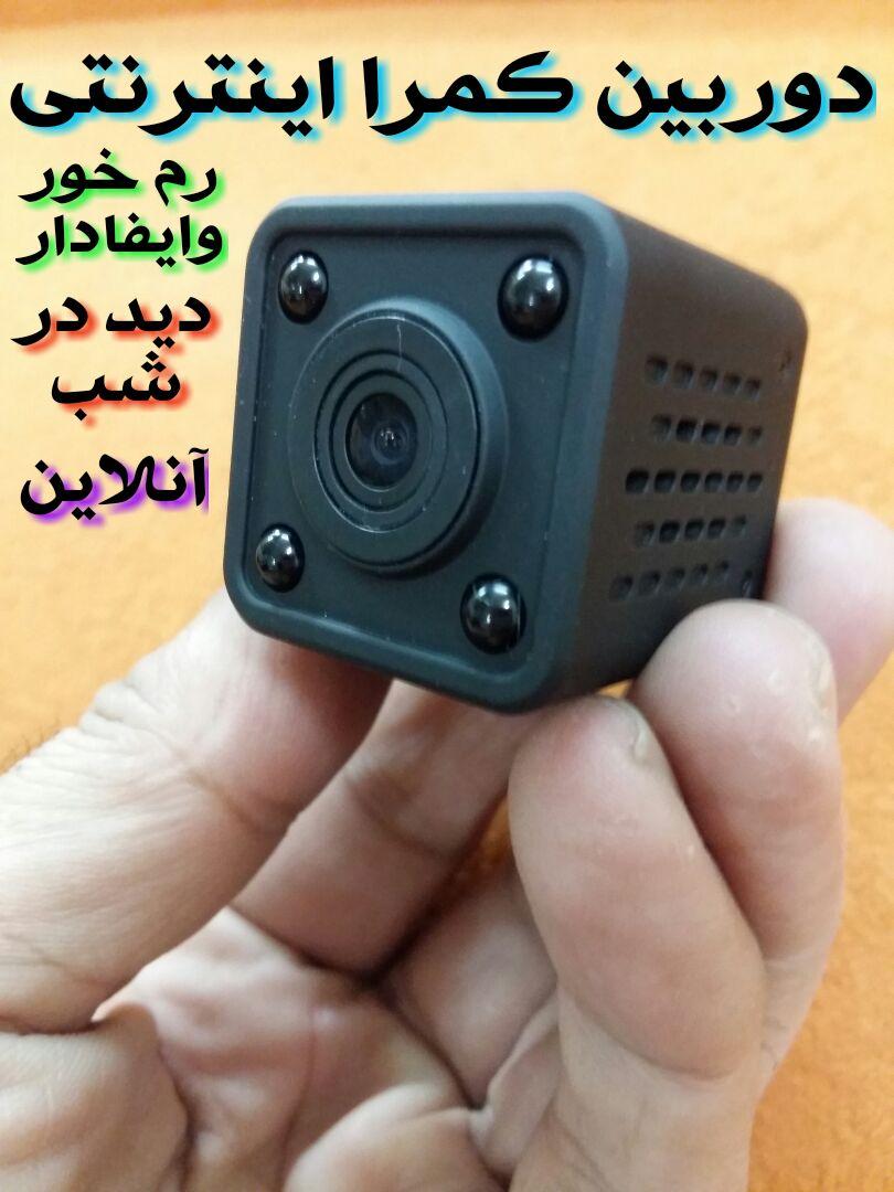 دوربین مکعبی