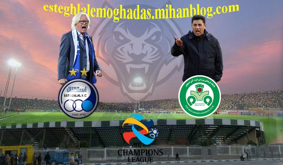 http://uupload.ir/files/fbr6_foolad-shahr-stadium-10911.jpg