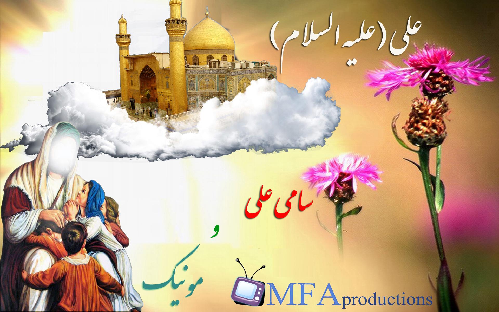 fe7y_farsi_-_copy.jpg
