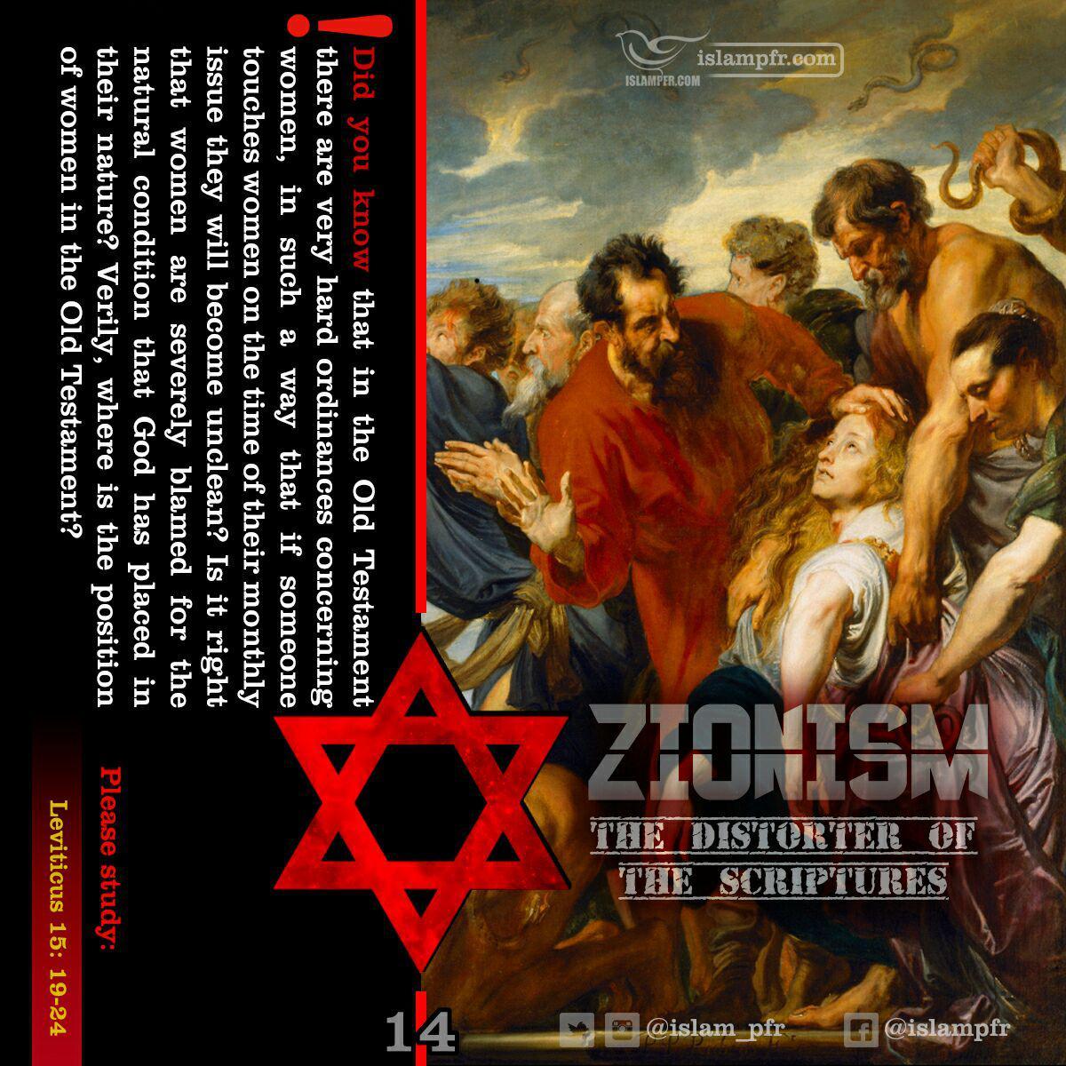 zion , zionism , zionist , israel