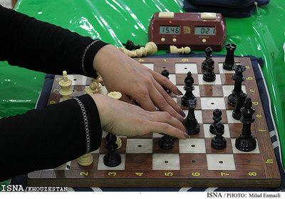 رقابتهای شطرنج نابینایان و کمبینایان قهرمانی کشور