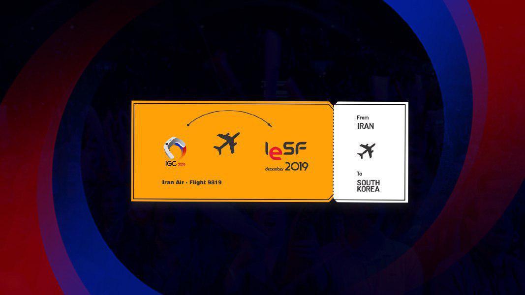اعزام تیم قهرمان رشته DOTA 2 به مسابقات جهانی IeSF 2019 / ورودی رایگان شد!