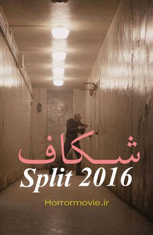 دانلود رایگان فیلم ترسناک split 2016