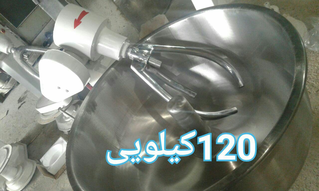 خمیرگیر120 کیلویی کیف صنعت اصفهان با کاسه ی استیل و موتور دو اسب بخار یا سه اسب بخار