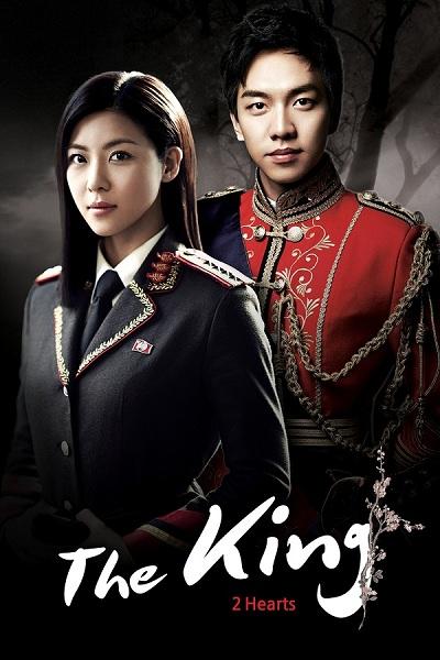 دانلود سریال کره ای پادشاه دو دل - King 2 Hearts 2012 - با زیرنویس فارسی و کامل سریال