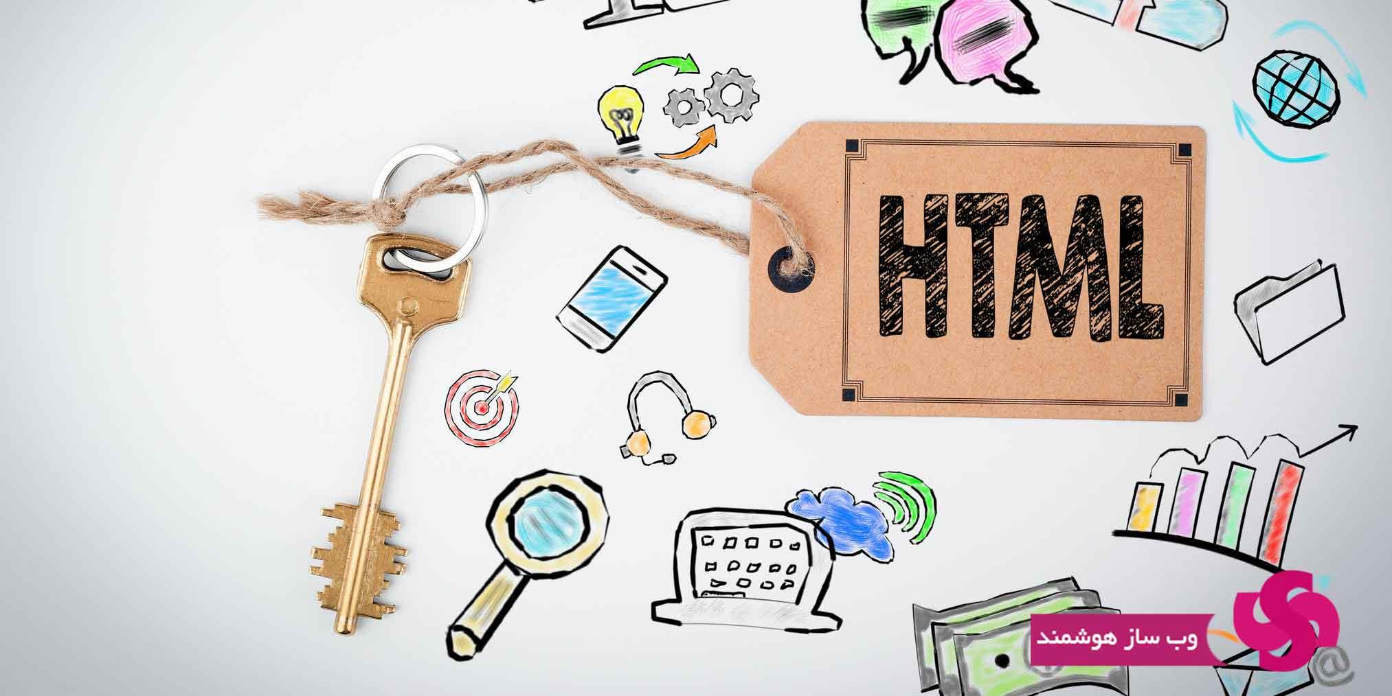 آموزش HTML – تصاویر