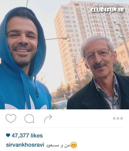 سلفی سیروان خسروی در کنار پدر عزیزش