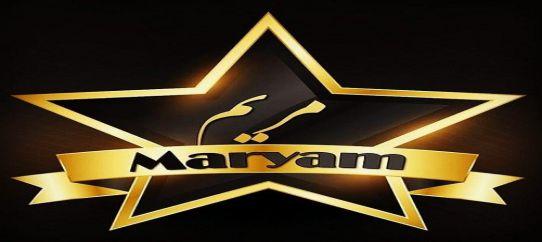 اسم مریم به انگلیسی برای پروفایل