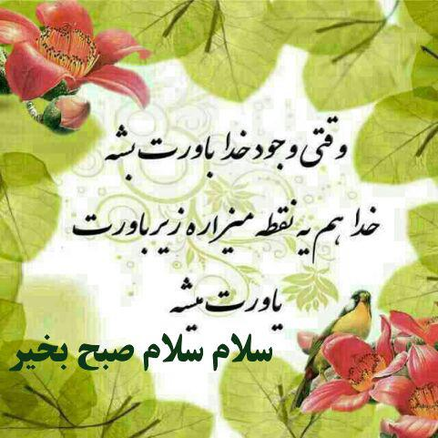 Image result for ‫صخا‬‎