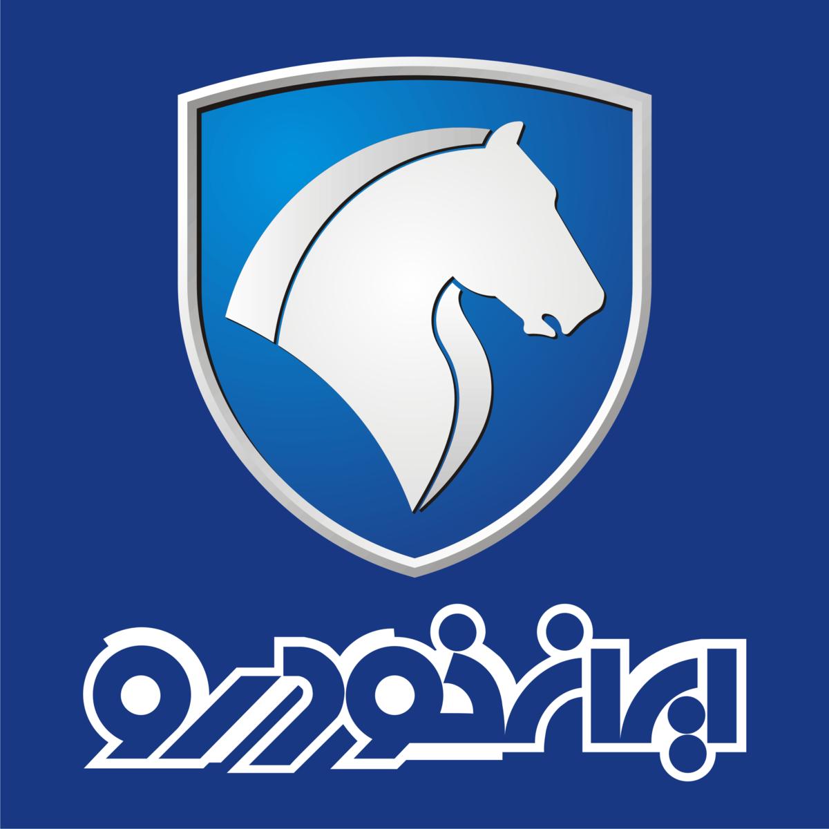 رقیبی برای وانت های کار باردو ایران خودرو!!!!!!