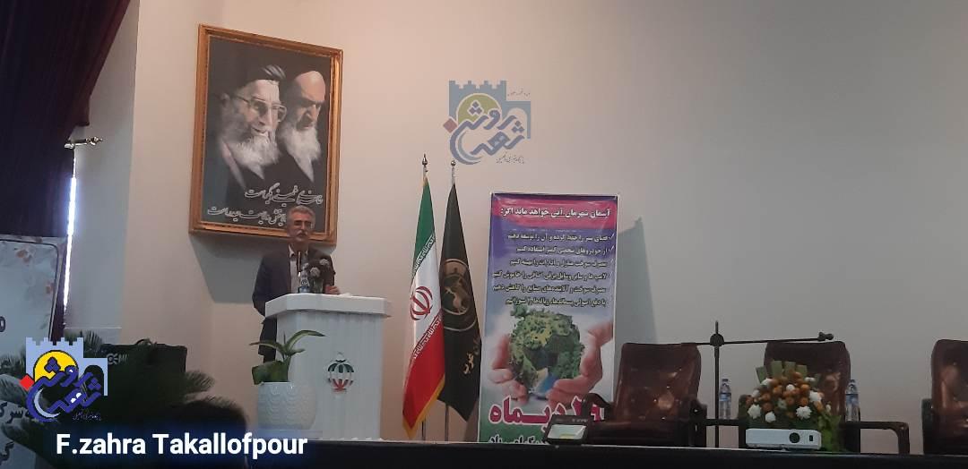 استنشاق ۶ روز هوای غیراستاندارد در کرمانشاه/ با شکارغیرمجاز و حیوان آزاری برخورد میکنیم