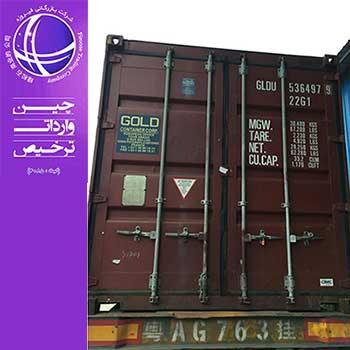 واردات اکسید آهن
