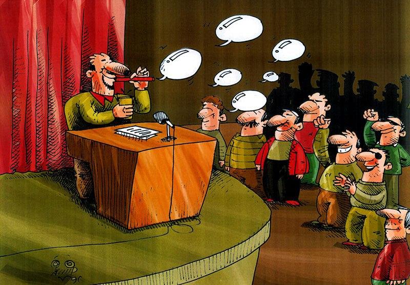 اثر کاریکاتوریست کرمانشاهی در مسابقات بین المللی