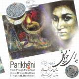 فیلمها و برنامه های تلویزیونی روی طاقچه ذهن کودکی - صفحة 13 G9yd_parikhani.a-1381_thumb
