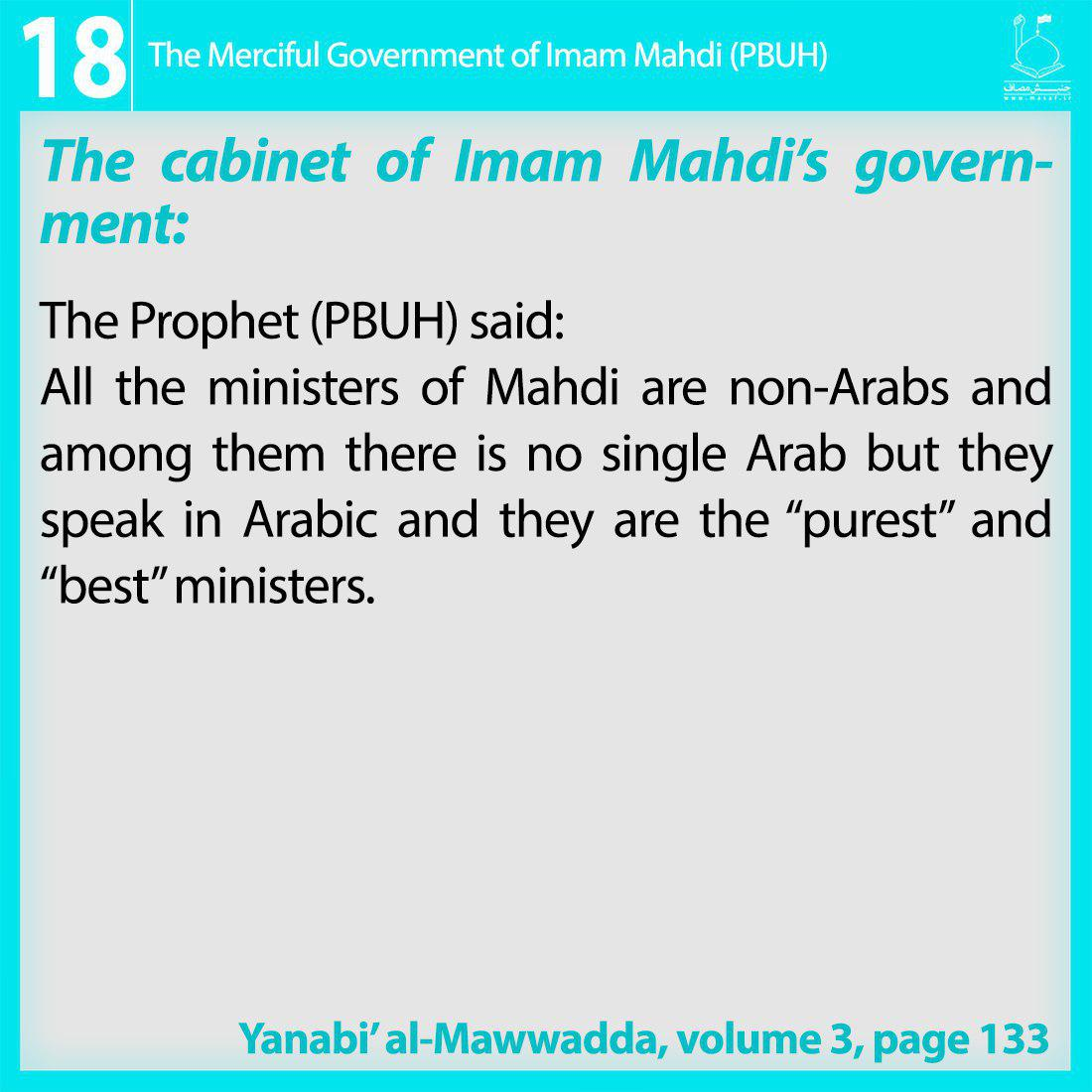12th imam , 12th imam prophecy  . imam mahdi  ,  who is 12th imam , hidden imam,12th imam birth,where is 12th imam