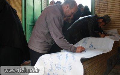 امضای طومار محکومیت توهین به ساحت مقدس پیامبر رحمت (ص) توسط فرهنگیان