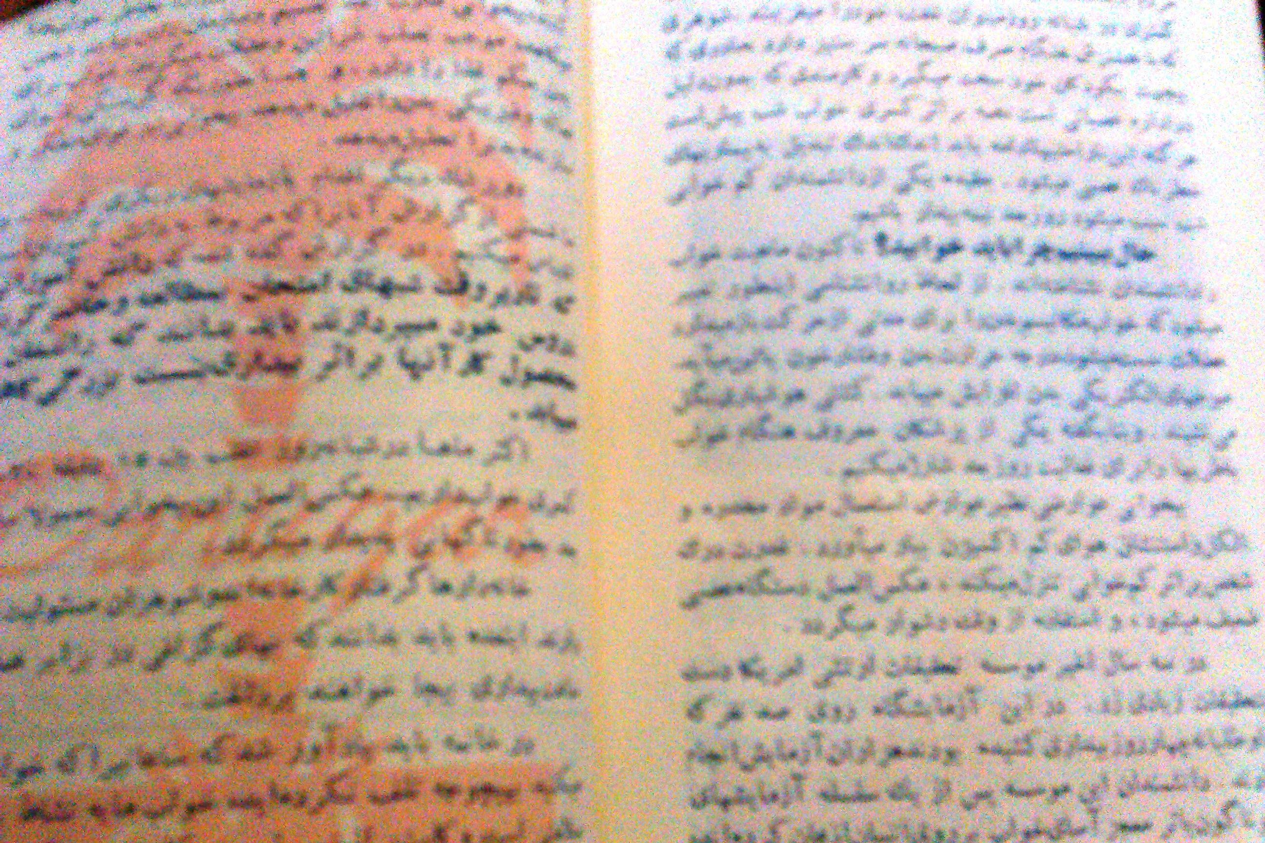 کتابچه تاریخی داروگر 1