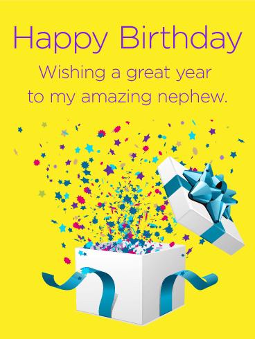تولدت مبارک. با آرزوی یک سال عالی برای برادرزاده شگفت انگیز من.