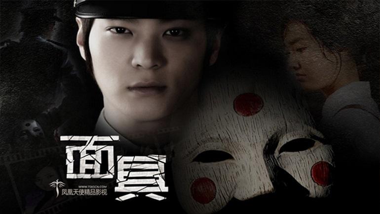 دانلود سریال کره ای ماسک عروس - Bridal Mask 2012 - با زیرنویس فارسی و کامل سریال