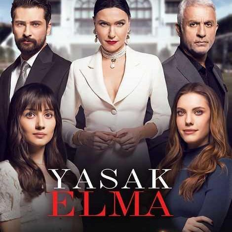 دانلود رایگان سریال سیب ممنوعه Yasak Elma با زیرنویس