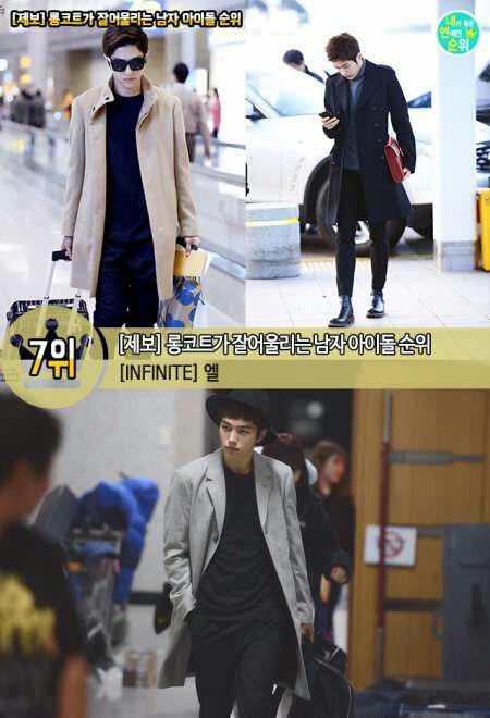 170225 'Male Idol Who Looks Good in Long Coat' 7 INFINITE L