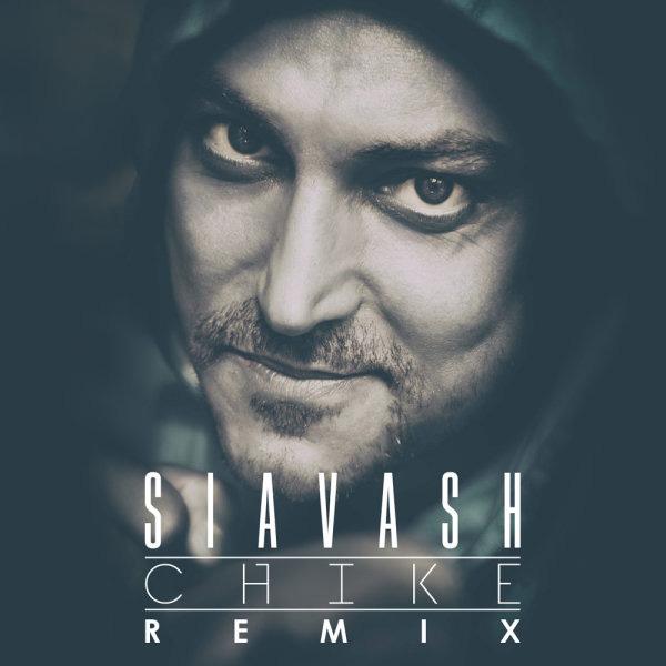 http://uupload.ir/files/gnyh_siavash_-_chike_(remix).jpg