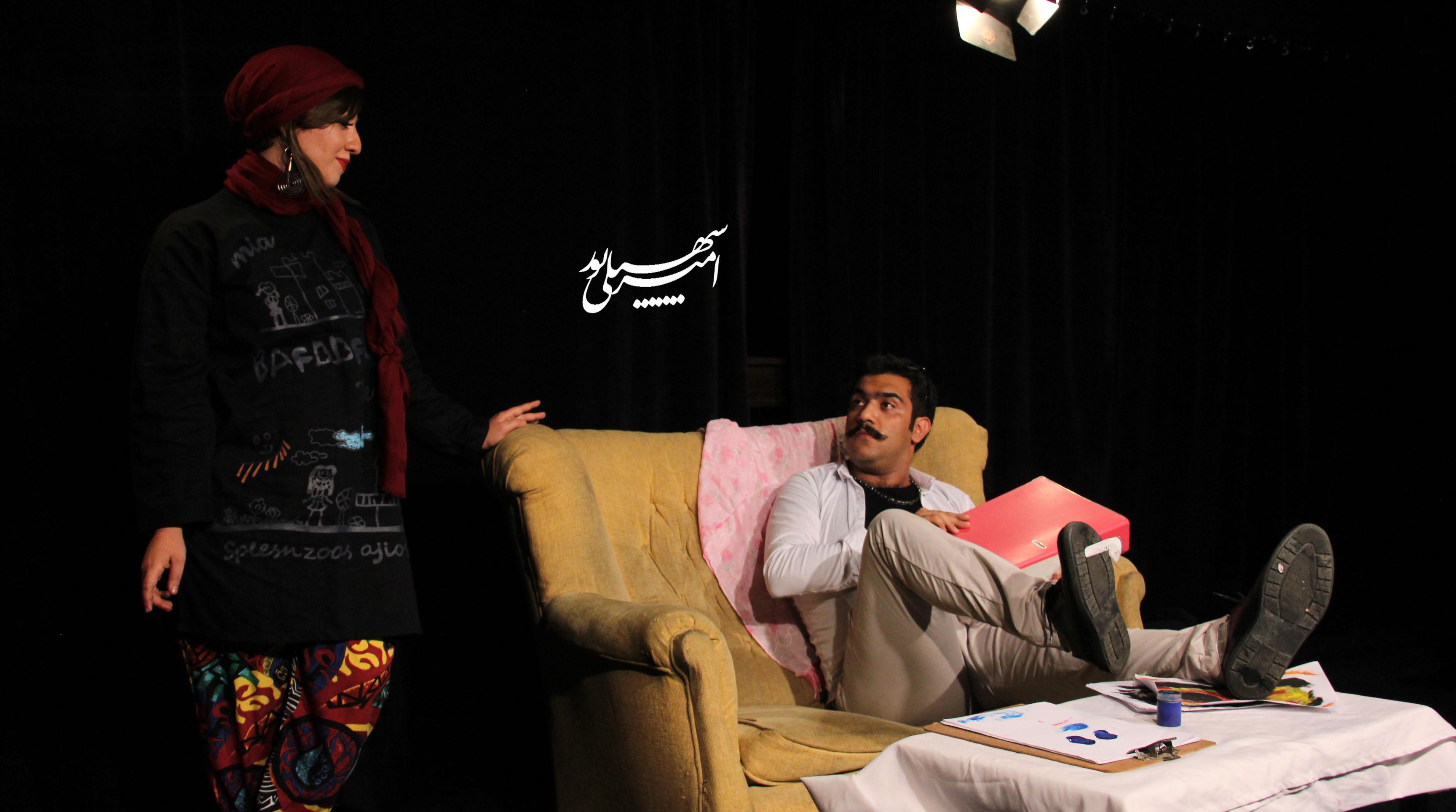 گزارش تصویری نمایش «شام با دوستان»؛عکاس : امیر سهیلی پور