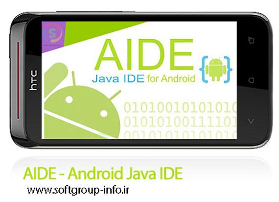 دانلود نرم افزار AIDE – Android IDE – Java, C++ (Premium Patched) v3.2.2