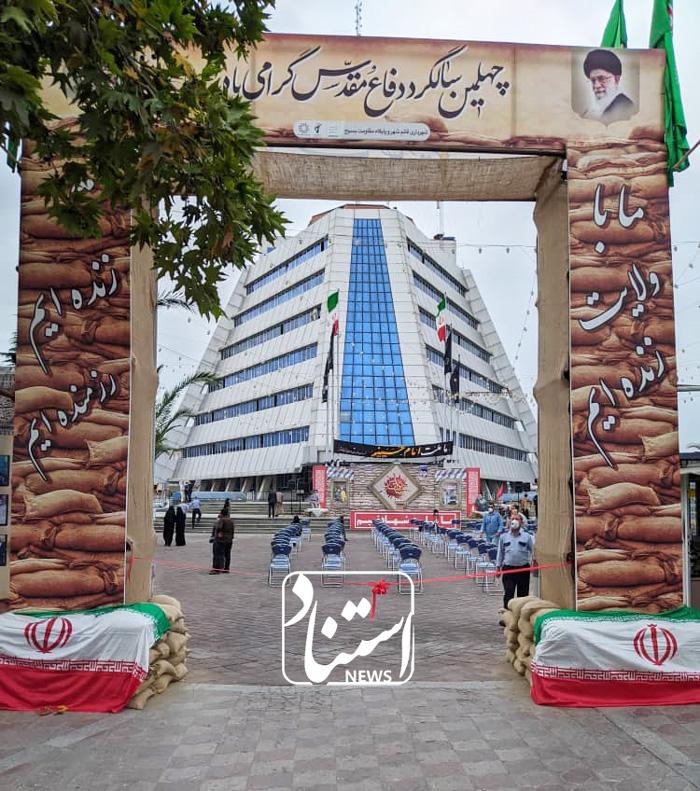 شهرداری قائمشهر نمایشگاه عکس