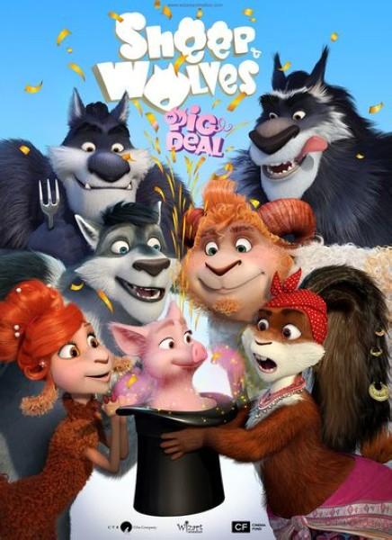 دانلود انیمیشن Sheep and Wolves: Pig Deal 2019