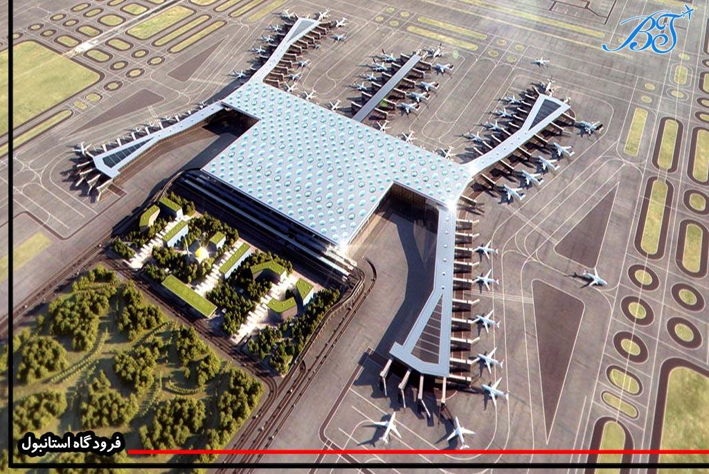 فرودگاه استانبول-بلیط جت