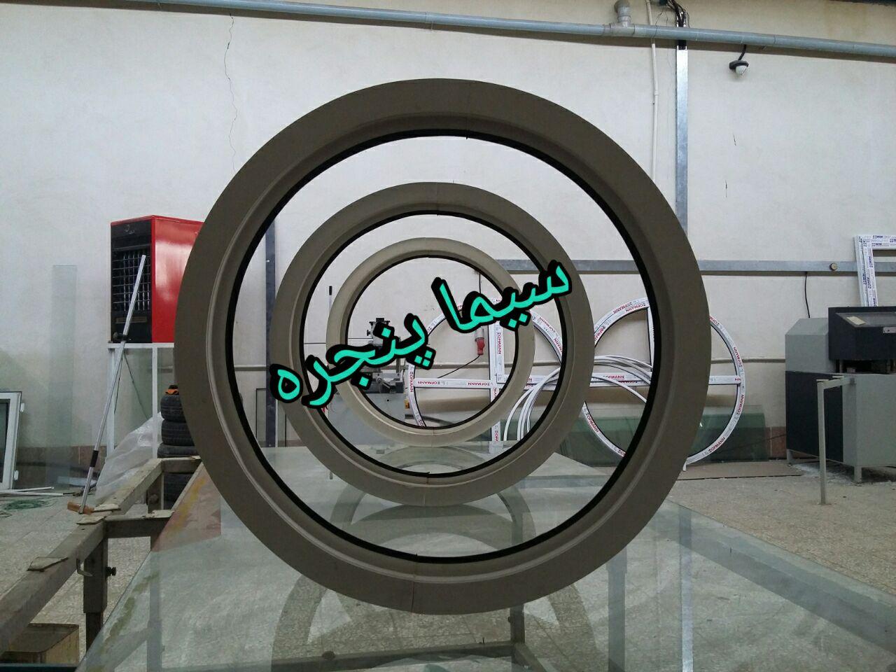خم یو پی وی سی  upvc -  خم پنجره دایره ای خم گرد منحنی انحنا قوس زاویه شکل خاص