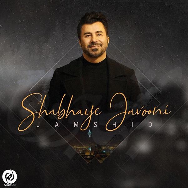 http://uupload.ir/files/gzq6_jamshid_-_shabhaye_javooni.jpg