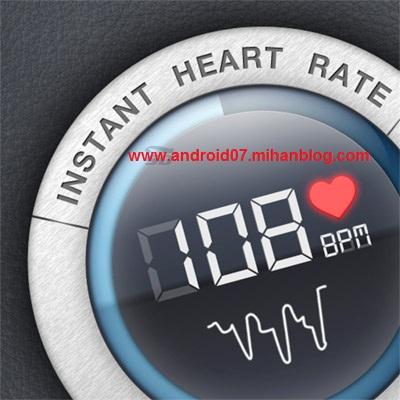 نرم افزار تپش قلب (برای اندروید) - Instant Heart Rate Pro 2.5 Android