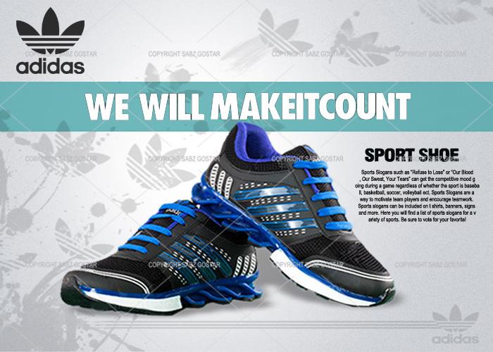 کفش آدیداس Adidas مدل لیزرجت LaserJet