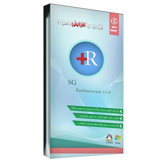 دانلود نرم افزار افزایش بازدید و رنک SG Rankincrease v1.0