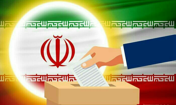ثبت نام ۹۹۲ داوطلب انتخابات شوراهای روستا در کرمانشاه
