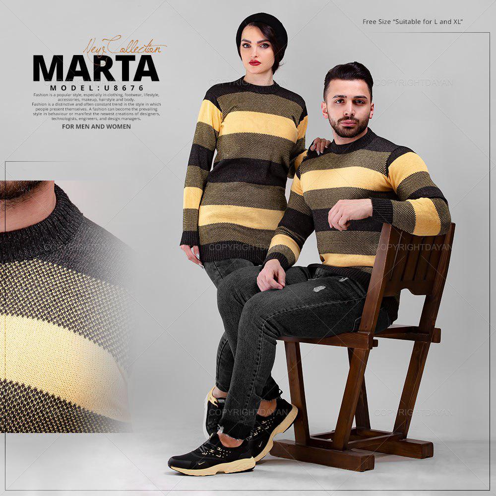 ست بافت مردانه و زنانه Marta مدل U8676