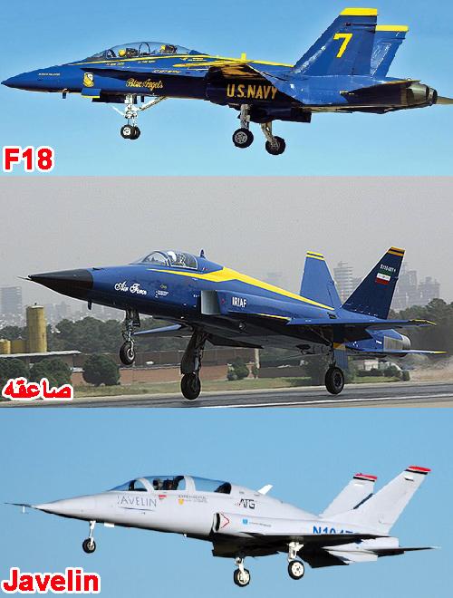 h89u_saeqeh-fighter-plane-test-tehran1.j