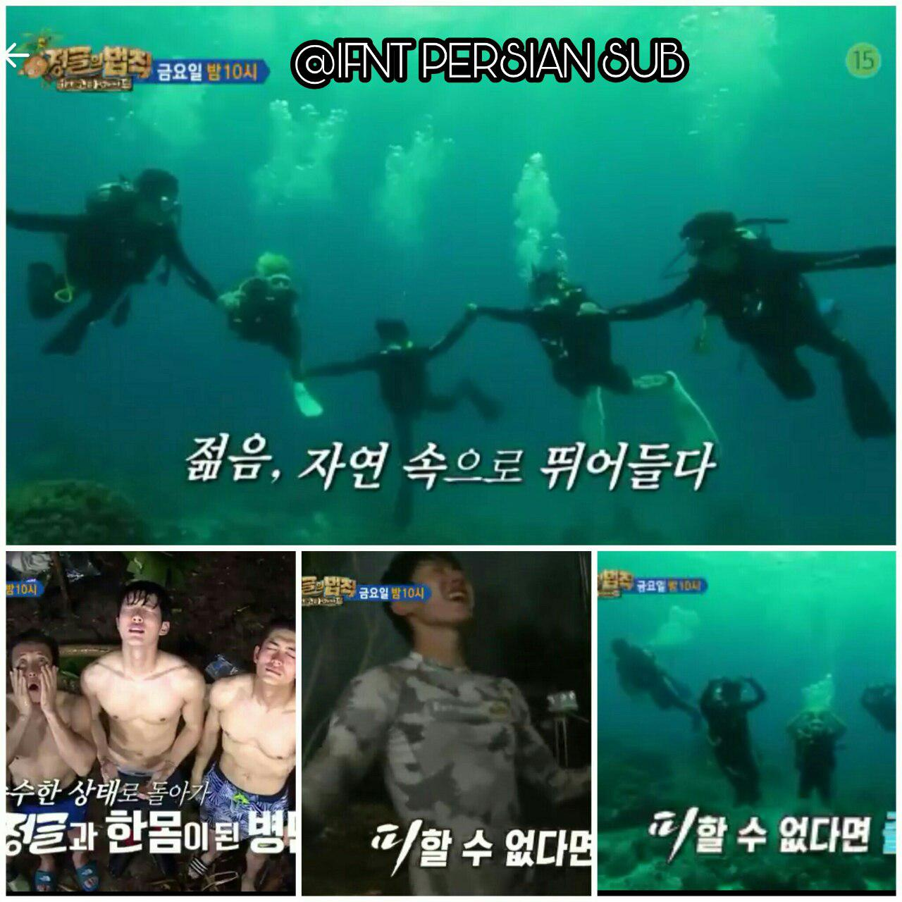 "170303 SBS Tw.itt.er update ""Law of the Jungle Kota Manado"" – #INFINITE Sungyeol"