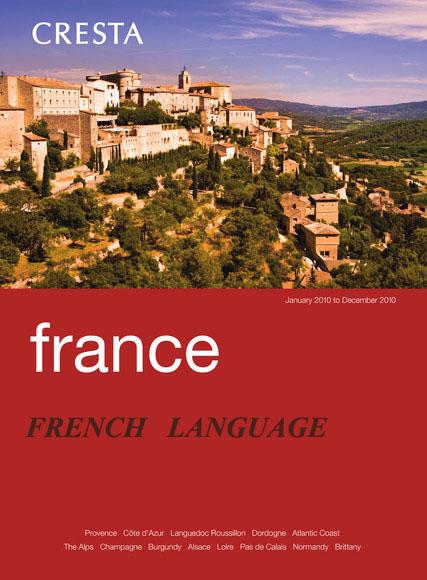 مجموعه کتابهای آموزش زبان فرانسه    FRENCH BOOKS1