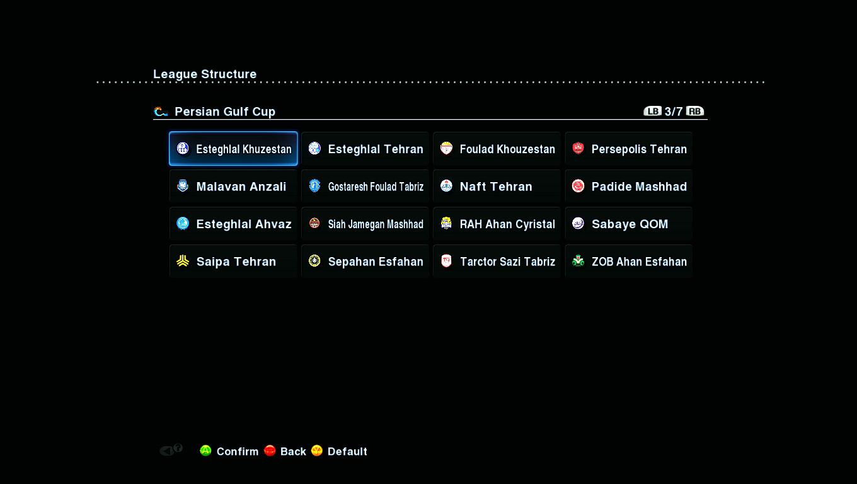 دانلود پک لوگوی تیم های لیگ ایران ( لیگ برتر و آزادگان ) برای PES 2013