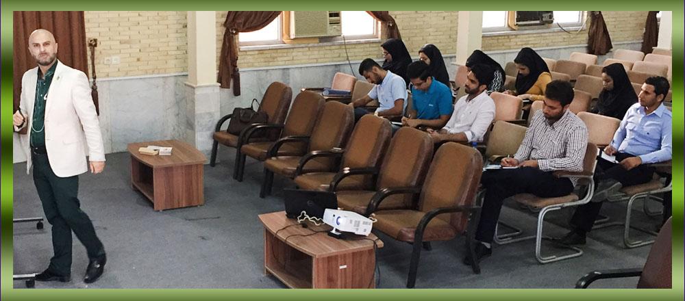 hca3_h5 موسسه آموزشی پژوهشی و کارآفرینی سیب سرخ ساحل