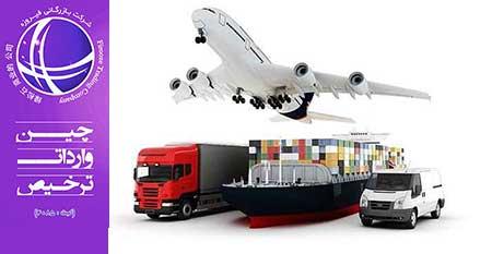 صادرات کالا از بازارچه های مرزی