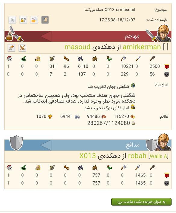 hfvw_whatsapp_image_2018-12-09_at_6.55.51_pm.jpeg