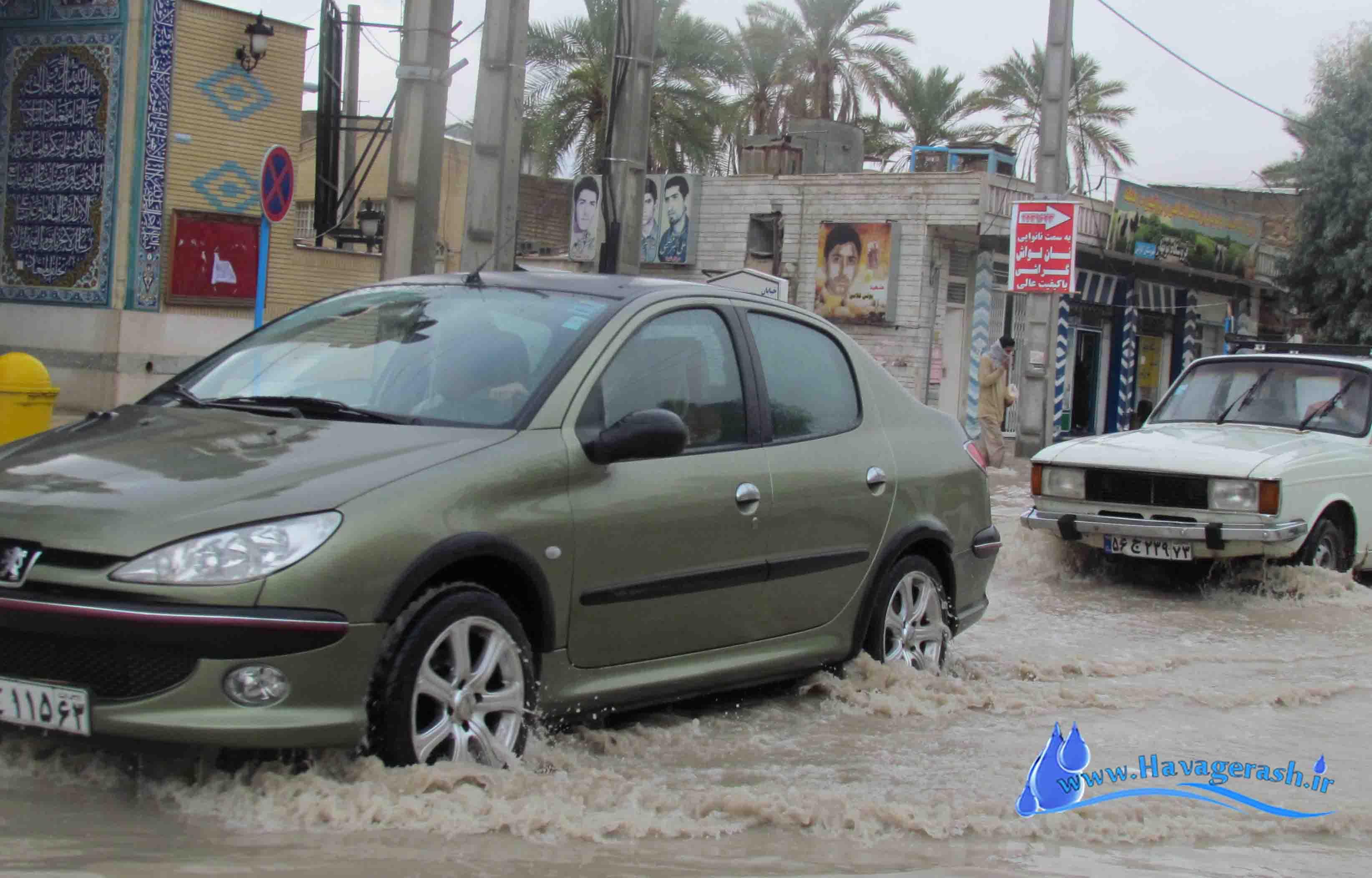 اطلاعیه و اخطاریه اداره کل هواشناسی استان فارس/ سیل و آب گرفتگی برای جنوب فارس