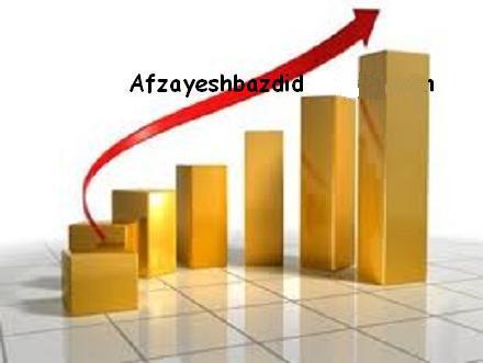 30روش افزایش بازدید سایت و وبلاگ