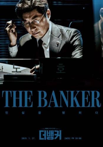 دانلود سریال The Banker