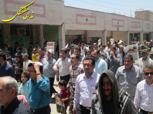 عکس- خبرگزاری ندای هفتکل: